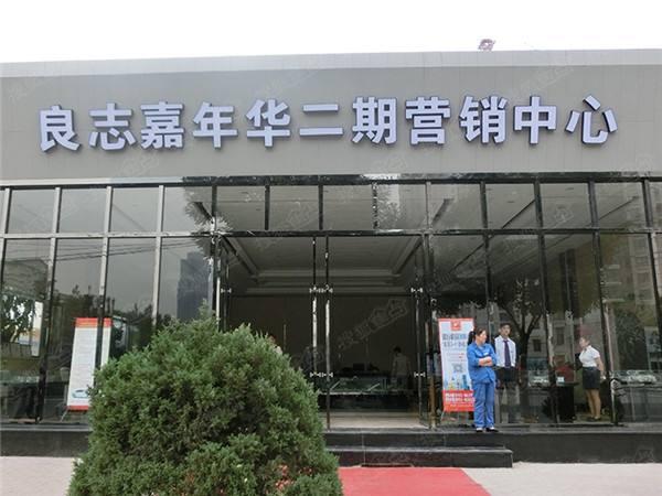 良志嘉年华二期A区防排烟